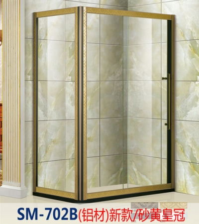 高端定制淋浴房